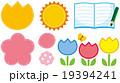 入学 春 新学期のイラスト 19394241