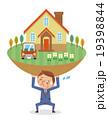住宅ローンの重圧に耐えるビジネスマンのイメージ(ネガティブ) 19398844