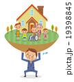 マイホームと家族を支えるビジネスマンのイメージ(ネガティブ) 19398845