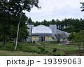 森の中の美術館 19399063