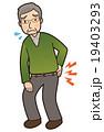 高齢者 腰痛 男性のイラスト 19403293