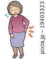 高齢者 腰痛 女性のイラスト 19403323