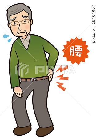 シニア男性 腰痛 19404067