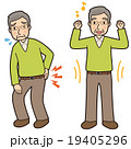 高齢者 腰痛 男性のイラスト 19405296