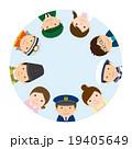 いろいろな仕事 人の輪03 19405649