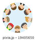 いろいろな仕事 人の輪04 19405650