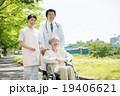 新緑 医療イメージ 19406621