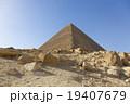 エジプトギザのピラミッド 19407679