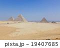 エジプトギザのピラミッド 19407685