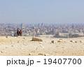 エジプトギザの街並み 19407700