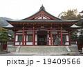 厳島神社宝物館 19409566