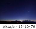 高ポッチ山から白む空に八ヶ岳連峰と星空 19410479