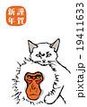 猫 猿 申のイラスト 19411633