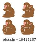猿 イラスト セット 19412167