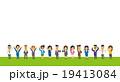 会社員【フラット人間・シリーズ】 19413084