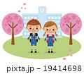 入学式イメージ(小学生男女) 19414698