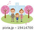 入学式イメージ(小学生女子+両親) 19414700