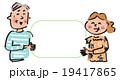 シニアの夫婦 コピースペース小 19417865