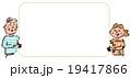 シニアの夫婦 コピースペース大 19417866