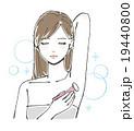 脇毛の処理をする女性イラスト(カミソリ) 19440800