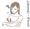 腕のカミソリ負けに落ち込む女性イラスト 19440807