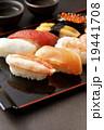 にぎり寿司 19441708