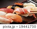 にぎり寿司 19441730