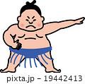 相撲 力士 すもうとり 19442413