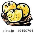 yuzu151222pix7 19450794