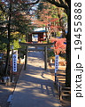 川越大師 喜多院 19455888