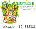 年賀状テンプレート(十二支) 19458588