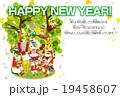 年賀状テンプレート(十二支) 19458607