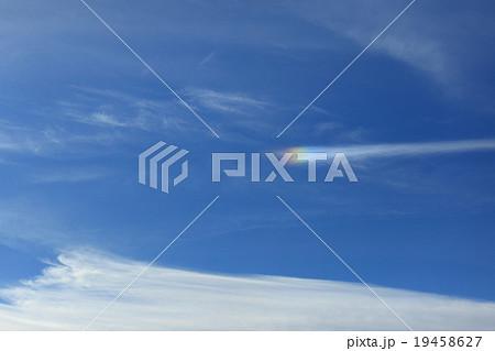 自然 風景 彩雲、縁起の良い印と言われていますが何時も空を見ていると割とよく出会えるそうです① 19458627