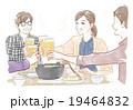 飲み会のイメージ 19464832