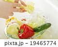 水道 洗う 野菜の写真 19465774