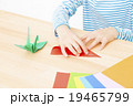 折り紙をする子供 折り紙をする子供の手元 パーツカット ボディパーツ 19465799