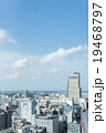 眺め 札幌市 札幌の写真 19468797