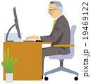 仕事 デスクワーク ビジネスマンのイラスト 19469122