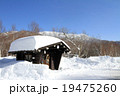 小屋 積雪 雪景色の写真 19475260