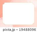牡丹 花 和のイラスト 19488096
