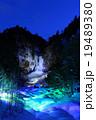 平湯大滝 ライトアップ 滝の写真 19489380