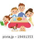 冬の家族団らん 19491353