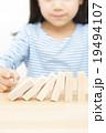 ドミノで遊ぶ子供 積み木遊び パーツカット ボディパーツ 19494107