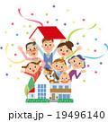 家から飛び出す三世代家族 19496140