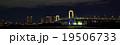 レインボーブリッジ クリスマス 橋の写真 19506733