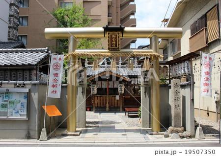 御金神社 19507350