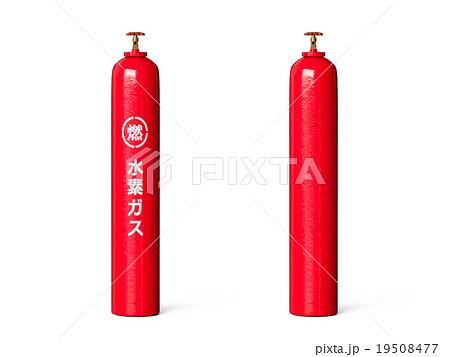水素ガスボンベ 19508477