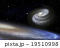銀河集団 19510998