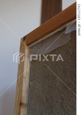 日本の伝統的建築技法 土壁(つちかべ)の制作工程 布連うち(のれんうち) 19511741