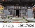 修善寺指月殿 19517020